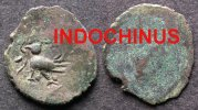CAMBODGE Monnayage KHMER Rare Premier Type  CAMBODIA / ANGKOR  PORT OFFERT - Monedas