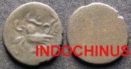 CAMBODGE Monnayage KHMER Rare Premier Type En Billon CAMBODIA / ANGKOR  PORT OFFERT - Monnaies Antiques