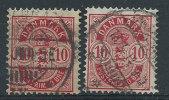 Danimarca 1884 Usato - Mi.35x2 SCAN - 1864-04 (Christian IX)