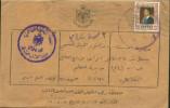 Jordan 1991 Used Official Cover Send To Egypt - Jordanie