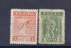 150024422  GRECIA  YVERT   Nº  181/2  */MH - Greece
