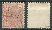 FINLAND FINNLAND 1882 Michel 13 B (Perf 12 1/2) O Signed Richter - 1856-1917 Russian Government
