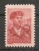 Russia Soviet Union RUSSIE URSS 1958  Metallography  MNH - Nuevos