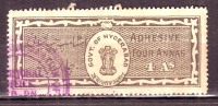India-Govt. Of Hyderabad (Part Of Republic Of India-1950-1953) 4 Annas Adhesive Unlisted Stamp  #DF517 - Hyderabad