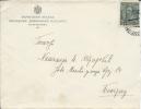 Letter FI000036 - Yugoslavia Kosovo To Serbia 1936 - Zonder Classificatie
