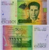 CAPE VERDE       500 Escudos       P-New       5.7.2014       UNC - Kaapverdische Eilanden