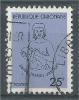 Gabon, Definitive, Woman Breastfeeding, 25f., 1981, VFU - Gabon