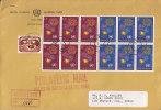 United Nations New York Registered Recommandé NEW YORK 1967 Cover Lettre LOS ANGELES 6-Blocks Complete Set !! (2 Scans) - New-York - Siège De L'ONU