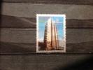 Paraguay - Nationale Architectuur (6.000) 2007 Rare! - Paraguay