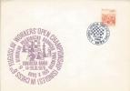 Letter FI000079 - Yugoslavia Serbia 1976 Chess Woekers' Championship Vrnjacka Banja - Yugoslavia