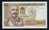 """100 P Montenegro"", Entwurf, Beids. Druck, RRRR, UNC, Ca. 132 X 78 Mm, Essay, Trial, UV, Wm, Serial No. - Fiktive & Specimen"