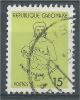 Gabon, Definitive, Woman Breastfeeding, 15f., 1981, VFU - Gabon
