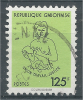 Gabon, Definitive, Woman Breastfeeding, 125f., 1983, VFU - Gabon