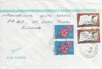 Burkina Faso 1991 Tenkodogo Alphabetism Adenium Flower Cover - Burkina Faso (1984-...)