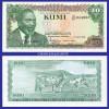 1978  KENYA  10 SHILLINGS KENYATTA CATTLE COWS SERIAL No....088  KRAUSE 16  UNC. CONDITION - Kenya