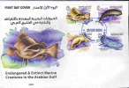 United Arab Emiartes 2004 -  FDC - Marine Life