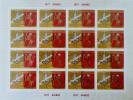 TOURISME SUIVANT L'ITINERAIRE DE LA CEINTURE D'OR 1977 - 6 FEUILLETS NEUFS ** - YT 4446/51 - MI 4686/91 - NUMEROTES - 1923-1991 USSR
