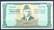 B86- Signature Of Mr. Shujaat Ali Hasnie Pakistan Rs. 50.00 Banknote. (Fine Used) - Pakistan