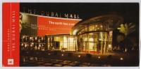 POSTCARD - THE DUBAI MALL ** - Emirati Arabi Uniti