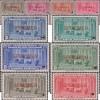 Equateur (Ecuador) 1943 & 1944 Y&T PA 113/22 Surchargés « Specimen » Et Perforés. Président Arroyo Au Congrès US - Stamps