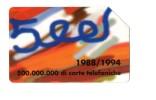 13 - SIP - 500 MILIONI - USATA - DA LIRE 5000 - Non Classificati