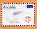 PR China 1973 Cover Mailed To USA - Storia Postale