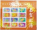 2005 USA 12 Chinese New Year Zodiac Stamps S/s Monkey Horse Dog Ox Tiger Hare Rabbit Snake - Snakes