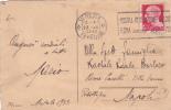 Italia 1933 Cartolina Usata - 1900-44 Vittorio Emanuele III