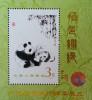 EXPOSITIONS COMMUNES PEKIN ET SINGAPOUR 1996 - NEUF ** - YT BL 86 - MI BL 35 - 1949 - ... République Populaire
