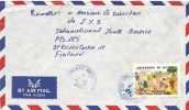 Guinee Guinea 1992 Conakry Red Cross Medecins Sans Frontieres Cover - Guinee (1958-...)