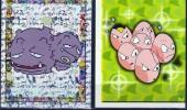Collezione Merlin 'Pokemon' N° S17,194 - Adesivi