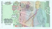 BULGARIA P. 120 100 L 2003 UNC - Bulgarije