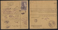 TURQUIE - TURKEY - EMPIRE OTTOMAN - ADANA / COLIS POSTAL POUR KIRCHEHRI  (ref 6323) - Covers & Documents