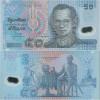 Tailandia - Pick 102 - 50 Baht (1997) UNC - Thaïlande