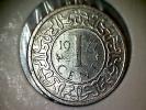 Suriname 1 Cent 1977 - Surinam 1975 - ...
