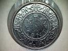 Suriname 1 Cent 1979 - Suriname 1975 - ...
