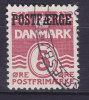 Denmark Postfähre Paket Marke 1942 Mi. 25 I    5 Ø Wellenlinien Waves Overprinted POSTFÆRGE Type I - Parcel Post