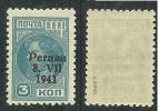 ESTLAND Estonia 1941 Michel 3 II A Okkupation Pernau MNH Signed K. Kokk - Occupation 1938-45