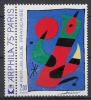 FRANKRIJK - Michel - 1974 - Nr 1885 - MNH** - Nuovi