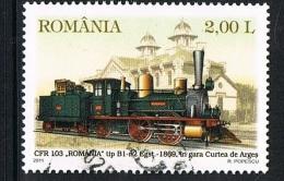 2011 - ROMANIA - TRENO. USATO - Usati