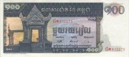 Cambodia 100 Riel 1963-72 Pick 12 UNC - Cambodia