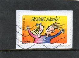 FRANCE      Lettre Verte 20 G    2014    Y&T:  1045    Adhésif   Sur Fragment Oblitéré - France