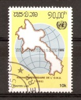 1985 - 40ème Anniversaire De L'ONU - N°664 - Laos