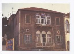 Old house in Beirut postcard Lebanon , carte postale Liban Libanon