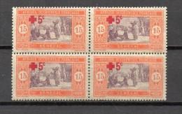 SENEGAL  N° 71 BLOC DE QUATRE NEUF AVEC CHARNIERE COTE  9.20€  MARCHE INDIGENE  CROIX ROUGE  VOIR DESCRIPTION - Senegal (1887-1944)