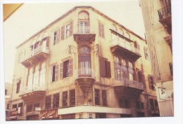 Old House In Beirut Postcard Lebanon , Carte Postale Liban Libanon - Lebanon