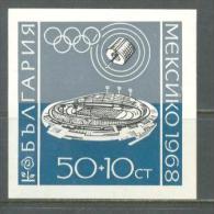 1968 BULGARIA OLYMPIC GAMES MEXICO SOUVENIR SHEET MICHEL: B22 MNH ** - Estate 1968: Messico