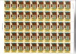MAROC 1981 Nº YVERT Nº 872.FONTAINE NEJJARINE À FÈS.FEUILLE  50 TIMBRES NEUF SANS  CHARNIÈRE.SES AMARILLO - Marokko (1956-...)