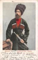 ¤¤   -  RUSSIE  -  Types De Caucase  -  Voir Le Dos  -  Oblitération    -  ¤¤ - Russie