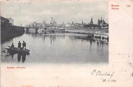 ¤¤   -  RUSSIE  -  MOSCOU   -  Kremlin Fin 19e   -  Oblitération En 1903  -  ¤¤ - Russie
